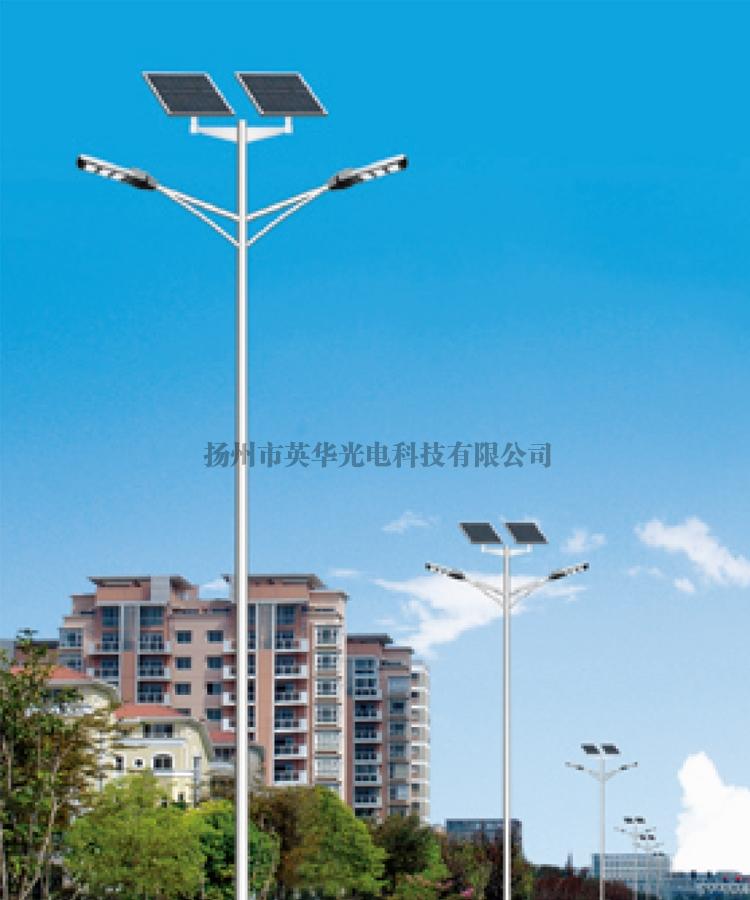 60W太阳能路灯