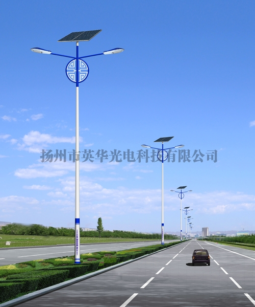 新农村太阳能路灯厂家