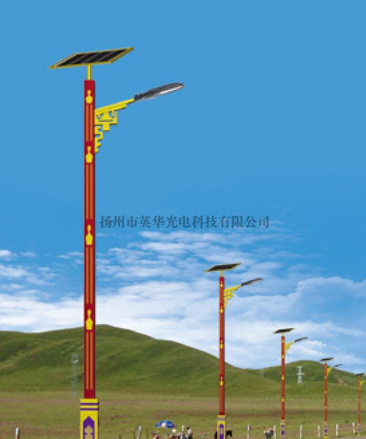 新农村太阳能路灯价格