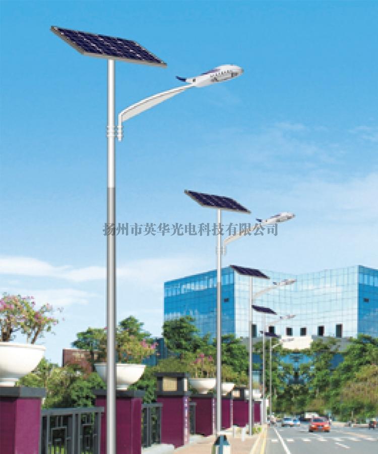 太阳能路灯批发价格