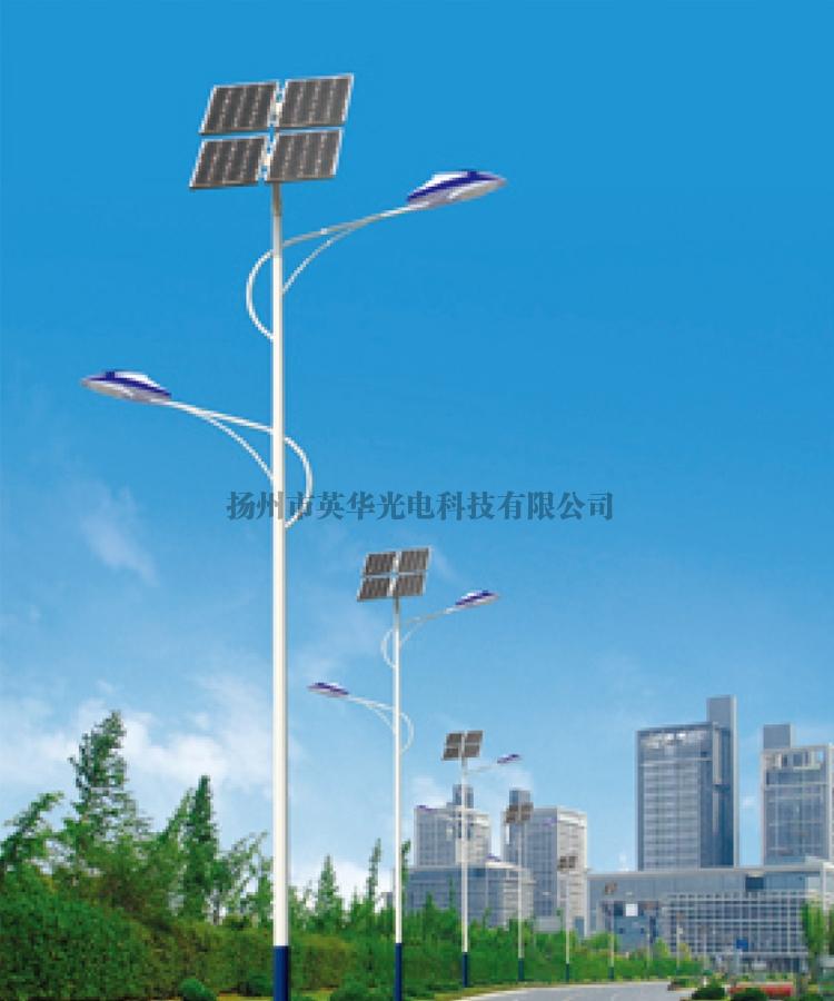 高低臂太阳能路灯