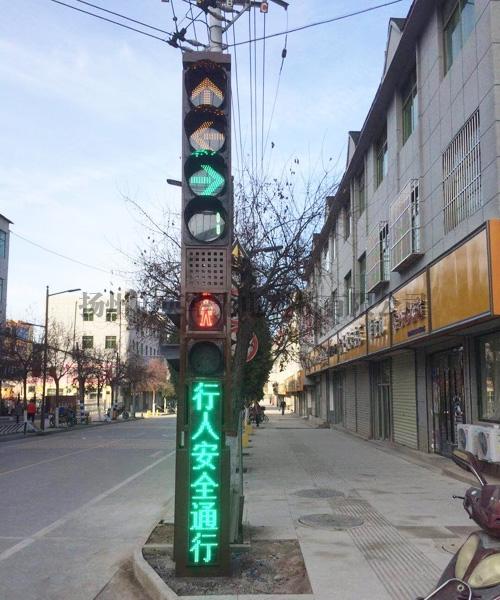 信号灯价格