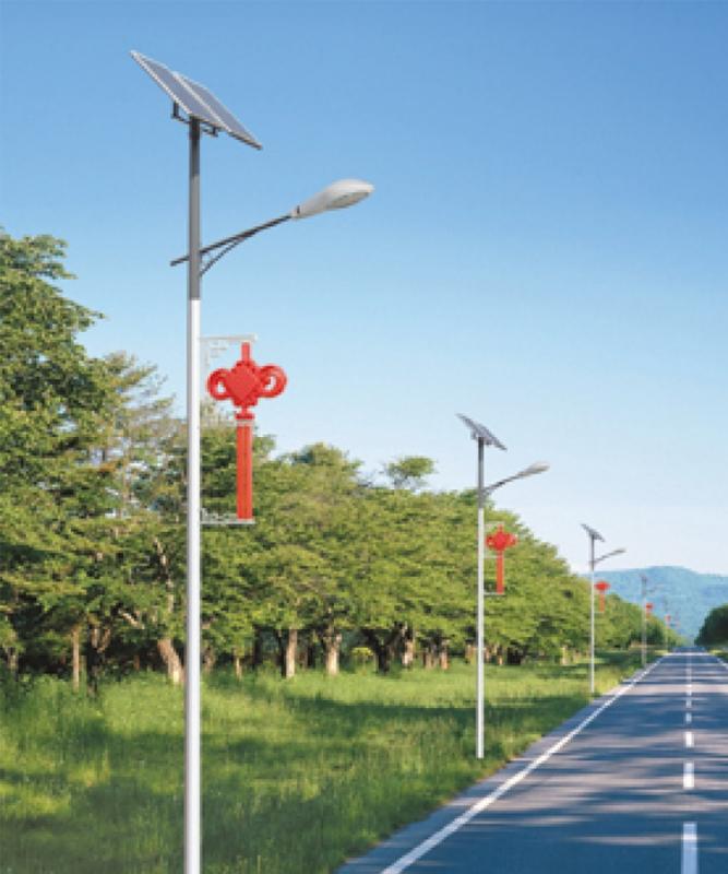 道路太阳能路灯